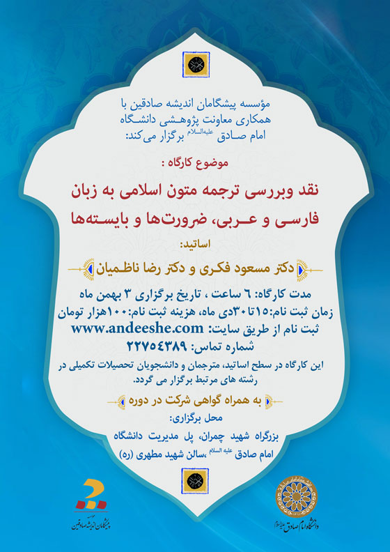 http://drmat.persiangig.com/arabic-pooster-workshop.jpg